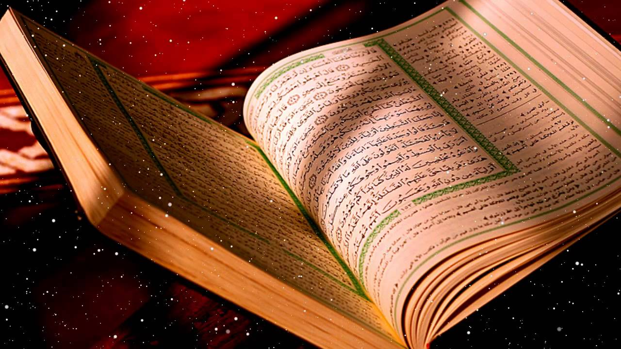 Citaten Quran Gratis : Quran free background clips youtube