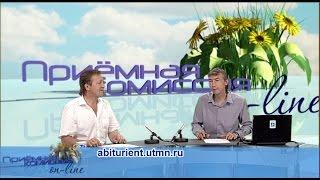Приемная комиссия online / 2015 / Выпуск 4