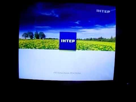 Заставка региональной рекламы (Интер, 20.06.2014)