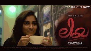 ലിയ | LIYA | Latest Malayalam Short Film Teaser 2019