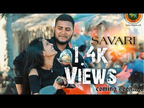 Undipova full video    Savaari song    Shekar Chandra    Nandu , Priyanka Sharma    Spoorthi