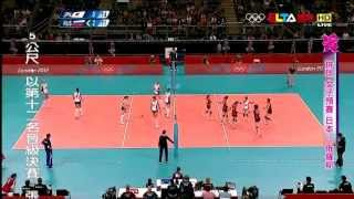 2012 olympic london woman volleyball russia vs japan
