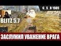 WoT Blitz - Скилл который уважают противники. Невероятный Колобанов - World of Tanks Blitz (WoTB)