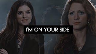 beca & chloe | i'm on your side