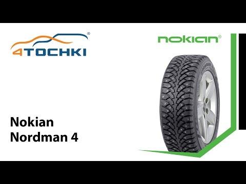 Nokian Nordman 4