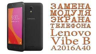 ЗАМЕНА МОДУЛЯ ЭКРАНА ТЕЛЕФОНА Lenovo Vibe B A2016A40