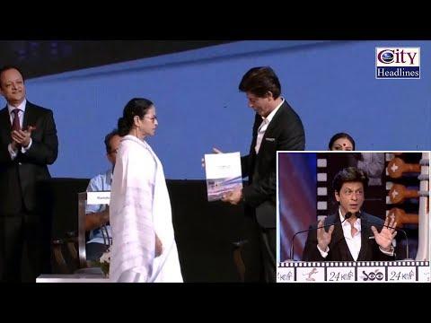 Shah Rukh Khan at Kolkata International Film Festival 2018 Inaugural Ceremony   Mamata Banerjee  