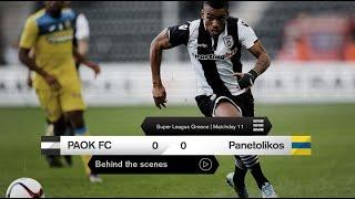 Η παρακάμερα του ΠΑΟΚ-Παναιτωλικός - PAOK TV