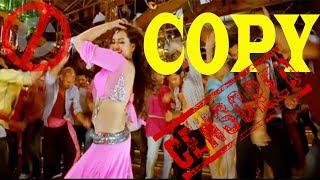 New Bangla Copied Song 2017