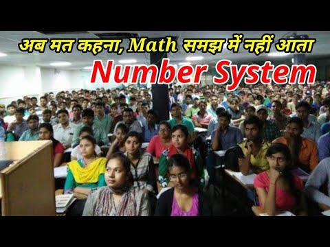 rpf online coaching class Number System by Rakesh yadav / Online Classes wifi study maths class rpf