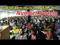 RPF online coaching classes Number System by Rakesh yadav Online Classes wifi study maths class rpf