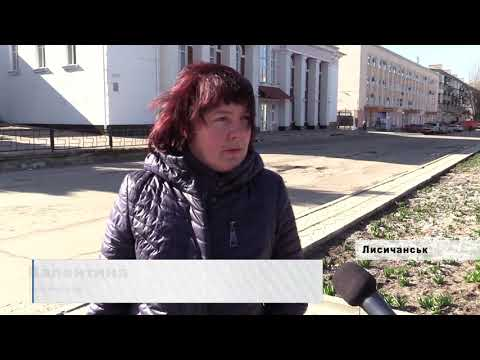 В Лисичанске объявили карантин в связи с опасностью заражения короновирусом