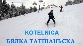 Котельница Бялка Татшаньска горнолыжный курорт в Польше Białka Tatrzańska