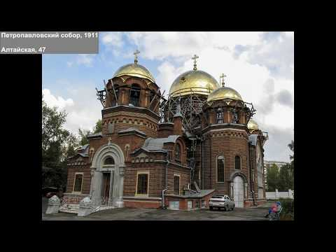 Знакомства в Сибири: Томск, Новосибирск, Красноярск, Омск