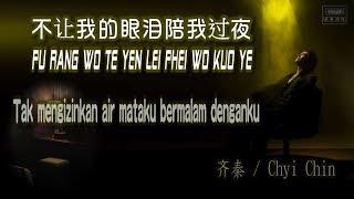 🎵【好歌重现】PU RANG WO TE YEN LEI PHEI WO KUO YE - Tak Mengizinkan Air Mataku Bermalam Denganku不让我的眼泪陪我过夜