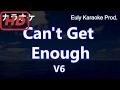 「Can't Get Enough」 V6   [カラオケメロ有り、オフボーカル karaoke](歌詞付きフル)