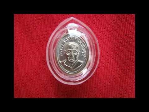 เหรียญหลวงพ่อทวด พิมพ์เม็ดแตง