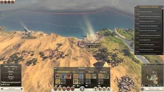 Total War: Rome II (Египет, легендарная сложность) #6 - Нежданчик(Total War: Rome II. Египет, легендарная сложность Записываю видео программой Bandicam, монтирую в Sony Vegas Pro 12. Микрофон..., 2013-09-16T06:00:17.000Z)