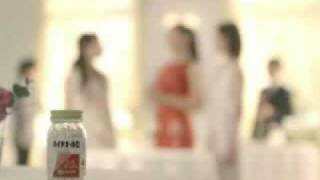 SSP - Hythiol-C (沛體旺-C) Commercial Film (CF) by [Makiko Esumi (...