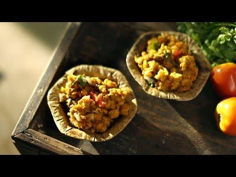 Nutrela Soya Ghugni | Ghugni Chaat Bengali Style | Bengali Street Food