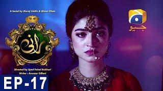 Rani - Episode 17 | Har Pal Geo