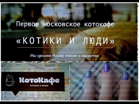 Салоны маникюра и наращивания ногтейМаникюрофф