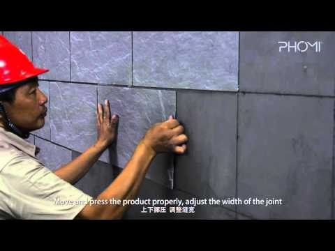 วิธีติดตั้งแผ่น MC Materail - Phomi Thai