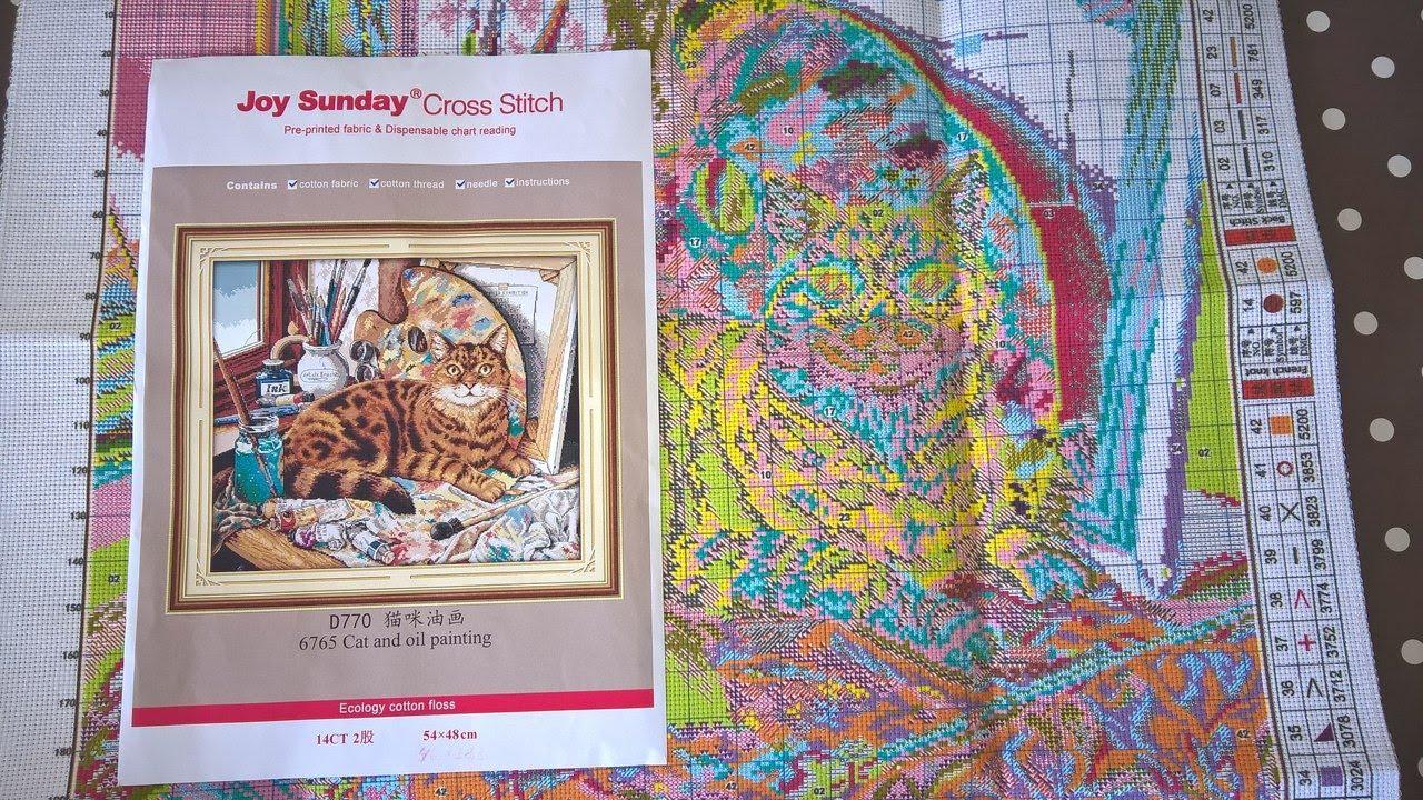Леонардо вышивка бисером наборы