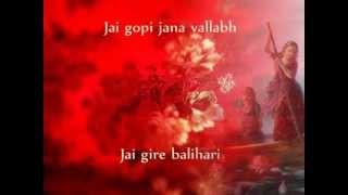 Deva Premal & Miten ~ ♥ ॐ ♥ ~ Jai radha madhav