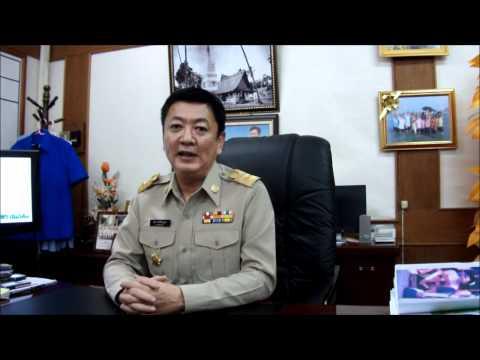 สัมภาษณ์  คุณนิวัติ เจียวิริยะบุญญา  นายกเทศมนตรีเทศบาลเมืองนครพนม 13 ตค  2553