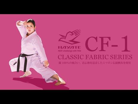 HAYATE- Mitsuboshi CF-1 Karate Gi - YouTube