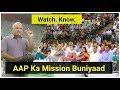 Delhi Govt's Mission Buniyaad : Full Speech of Edu Min Manish Sisodia