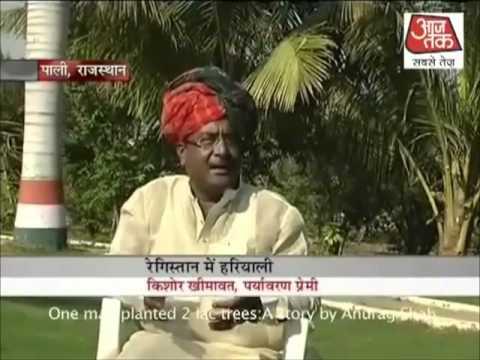 Kishore Khimavat Aaj Tak