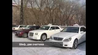 VIP такси в Караганде