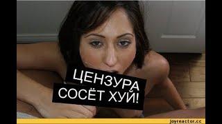 И я сосу х*й  |\/|  Russia Paver  |\/|
