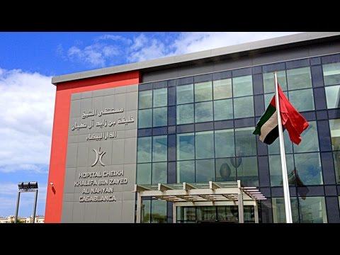 Hôpital Cheikh Khalifa Casablanca 2016 مستشفَى الشيخ خليفة