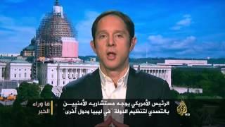 ما وراء الخبر- احتمالات التدخل العسكري الغربي في ليبيا