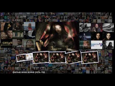 КИНО OKKO посодействует фильму Война Анны с выдвижением на Оскар Кино Культура