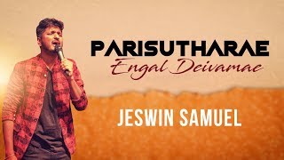 Parisutharae Engal Deivamae | New Tamil Christian Song | Jeswin Samuel