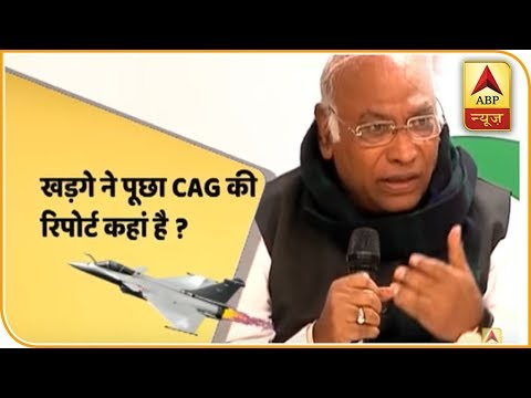 Rahul Gandhi Raises Question On CAG Report In Rafale Deal | Master Stroke Full(14.12.18) | ABP News