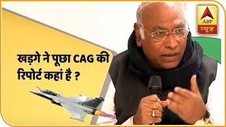 Rahul Gandhi Raises Question On CAG Report In Rafale Deal   Master Stroke Full(14.12.18)   ABP News