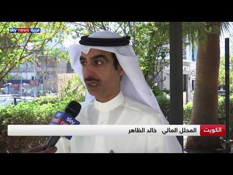 الشركات في الكويت تعقد اجتماعاتها عبر الإنترنت لتجنب الاختلاط بسبب فيروس كورونا  - نشر قبل 5 ساعة