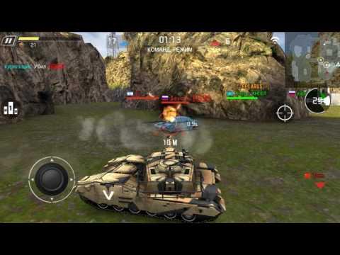 Tank Strike (Озорной Ангел + Курильщик +Хищник+Известный)