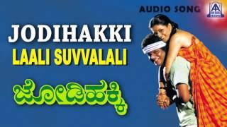 "Jodihakki - ""Laali suvvalali"" Audio Song I Shivarajkumar, Vijayalakshmi I Akash Audio"