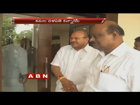 BJP Somu Veerraju Disappointment on Amit Shah Decision over AP BJP President | ABN Telugu