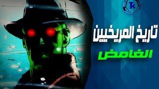 مستوى قوة |  Martian Manhunter