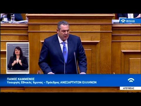 Ομιλία ΥΕΘΑ Πάνου Καμμένου στη Βουλή