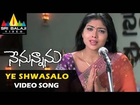 Nenunnanu Video Songs | Ye Shwasalo Video Song | Nagarjuna, Aarti, Shriya | Sri Balaji Video