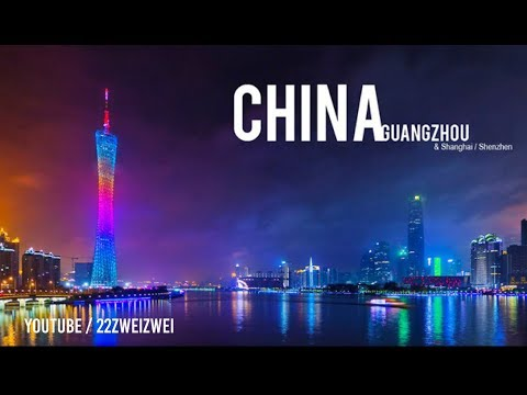 This Video Will Make You Travel. (中国 广州 China Future cities:
