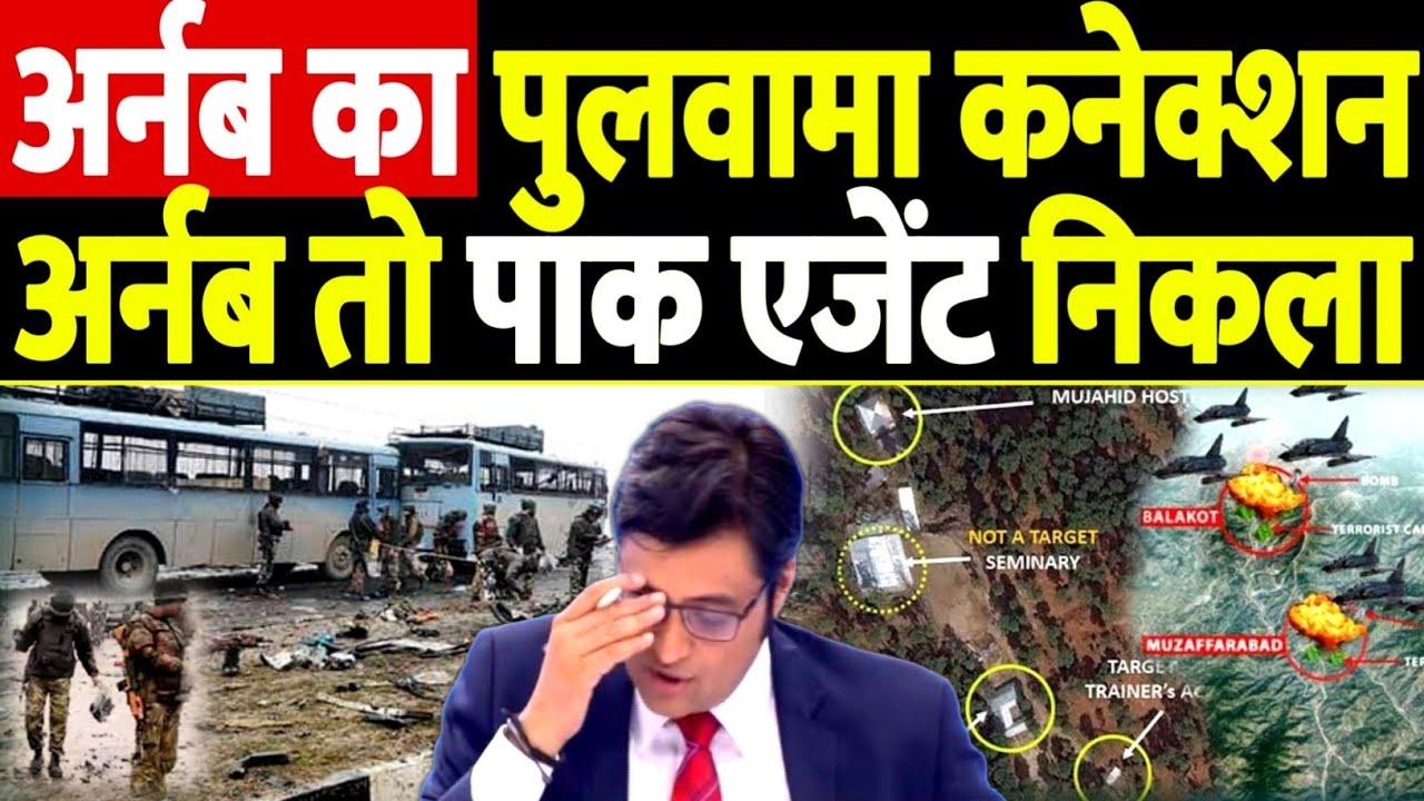 Prime Time LIVE | Republic TV | Arnab Goswami | TRP Scam Update | Arnab Whatsap Chat